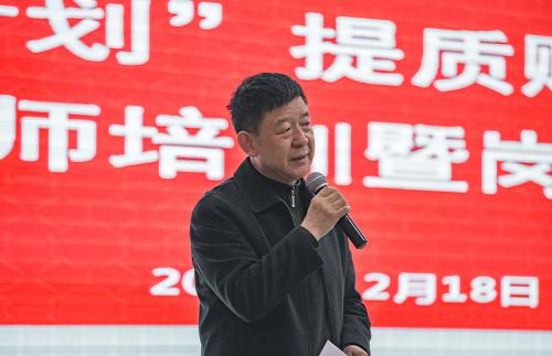 党委书记柴克生开班仪式讲话